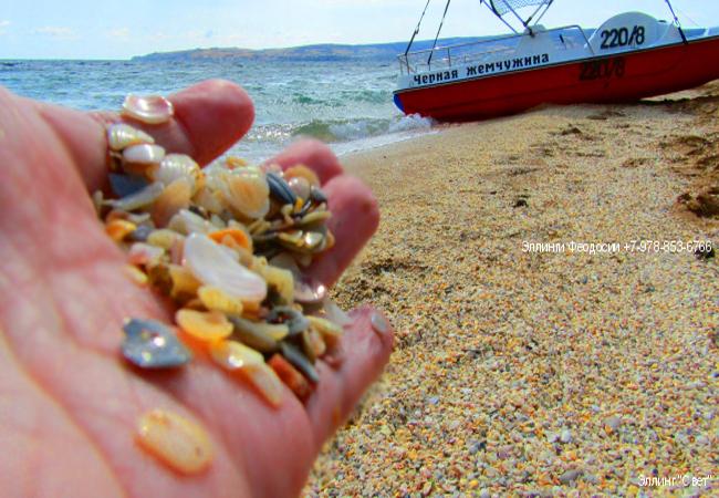 Песчаные пляжи в Феодосии