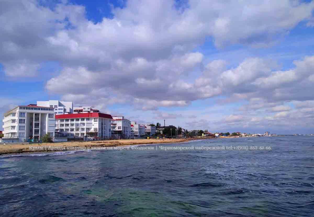 Черноморская набережная феодосия жилье фото